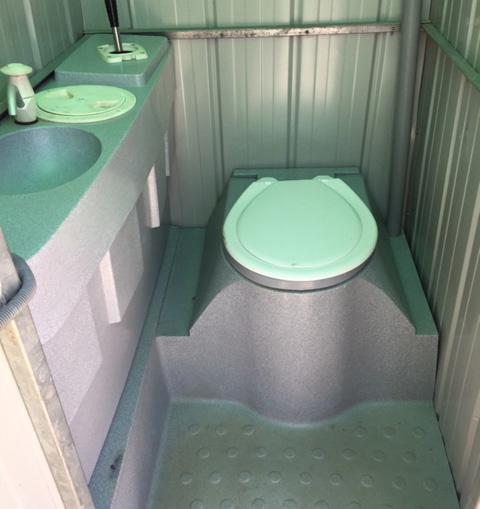Metal builders toilets interior